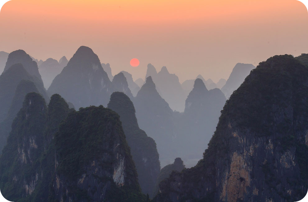 Lao Zhai Mountain
